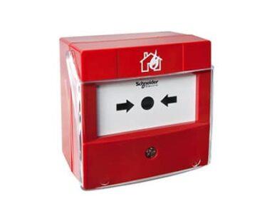 Brandlarmsanläggning | SafeTeam